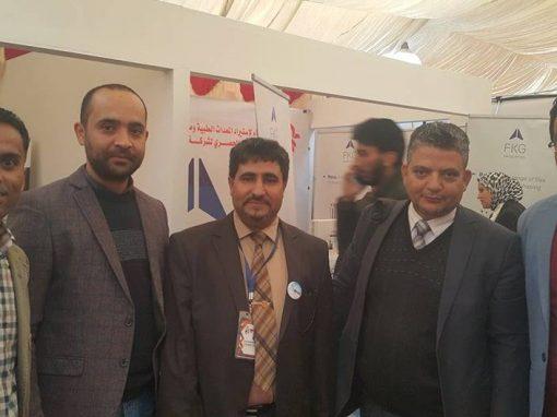 اعضاء هيئة تدريس بكلية طب الاسنان جامعة غريان من داخل فعاليات موتمر بنغازي السنوي الاول
