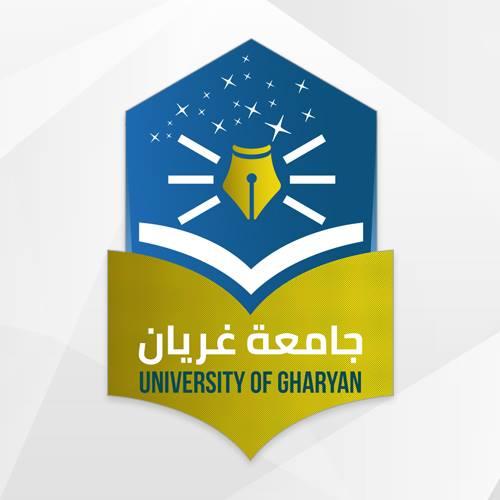 التعاون بين الجامعات الليبية ومن أجل الرفع لمستوى العلم والثقافة