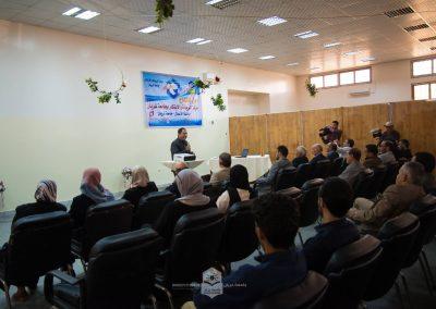 افتتاح مركز الريادة والابتكار بجامعة غريان