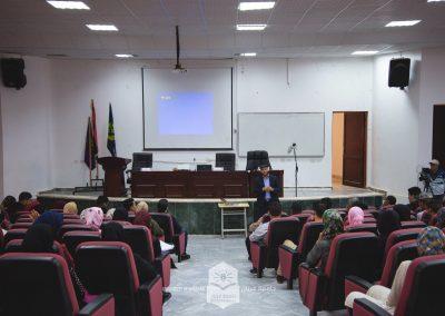 ندوة بعنوان : تطوير و صقل الشباب في المجتمع