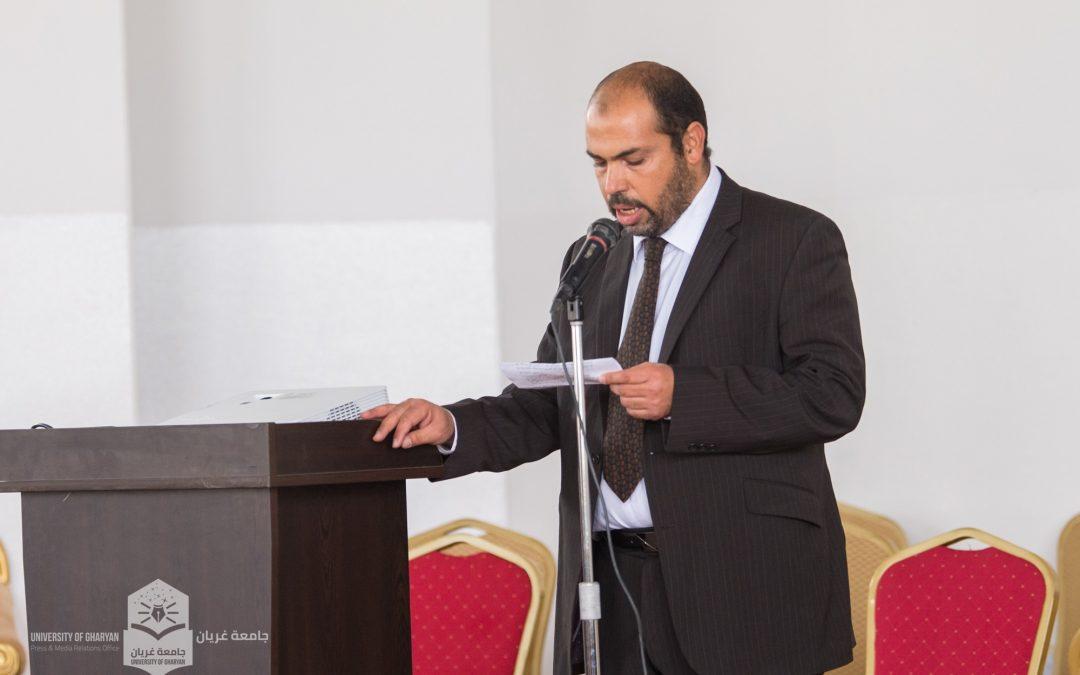 كلمة السيد عميد كلية طب وجراحة الفم والأسنان جامعة غريان