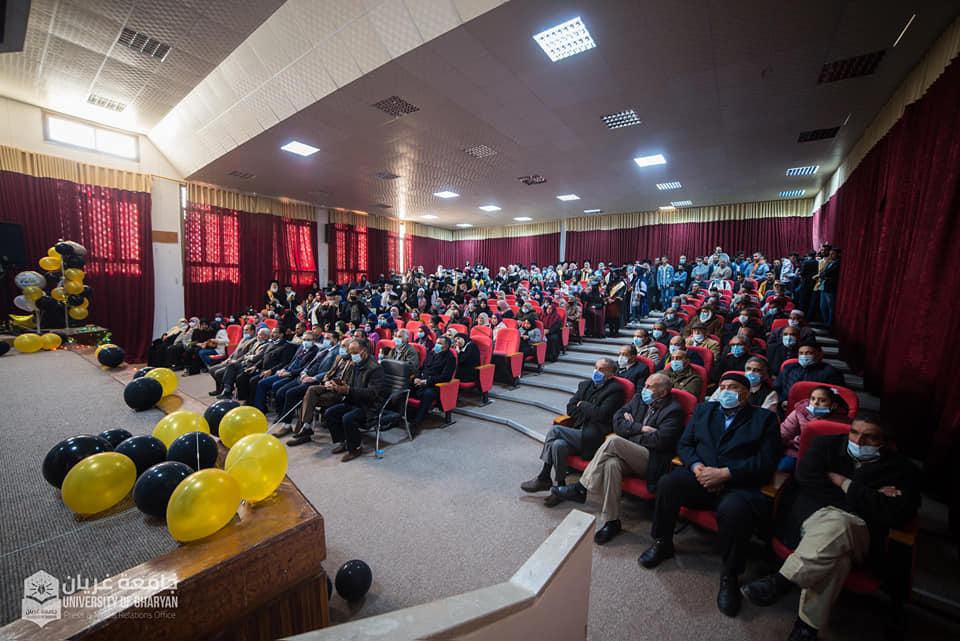 كلية التربية غريان تحتفل بتخريج دفعة 2019-2020م من طلبتها