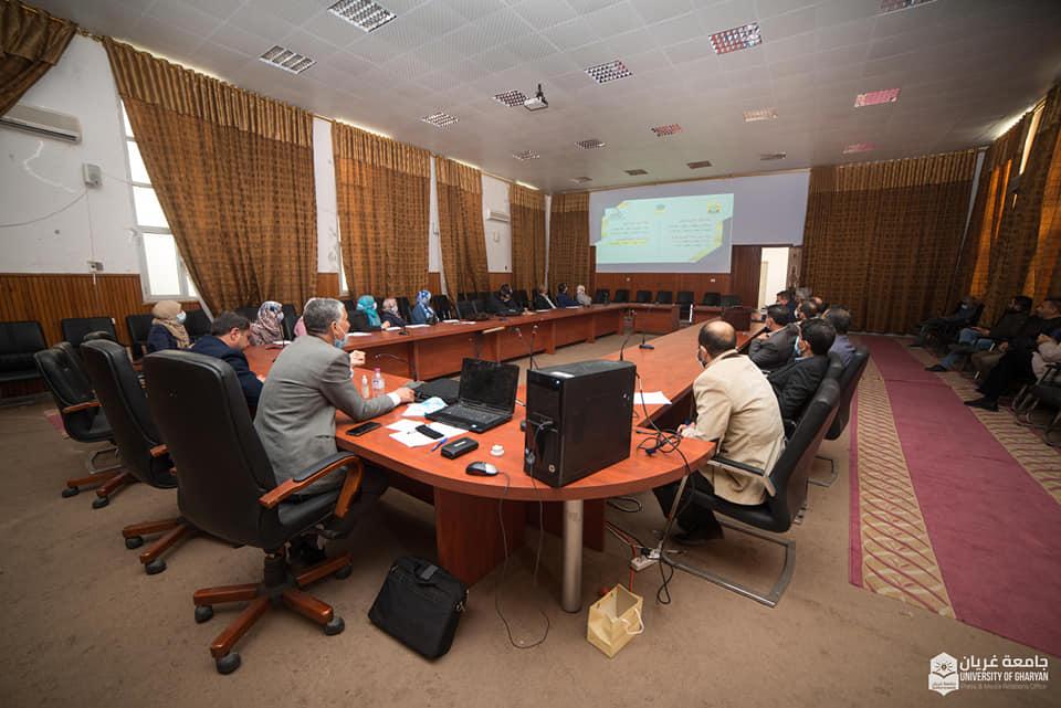 جامعة غريان تنظم ورشة عمل حول الجودة وتصنيف الجامعات
