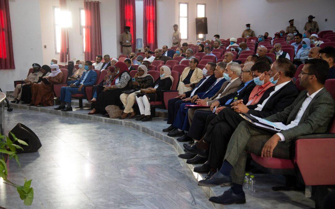 جامعة غريان تستضيف وتشارك في المؤتمر العلمي الدولي الأول للثقافات المحلية
