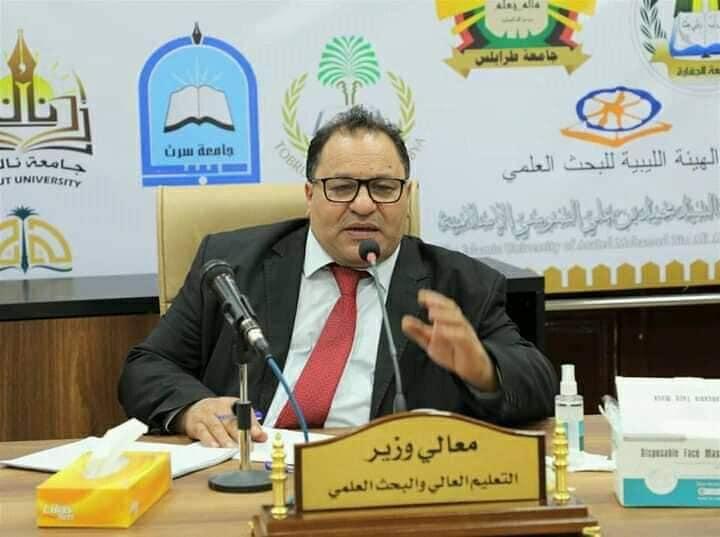 السيد عبد الباسط الصيد الكاتب العام بالجامعة يحضر اجتماع معالي وزير التعليم العالي والبحث العلمي بالكتاب العامين للجامعات