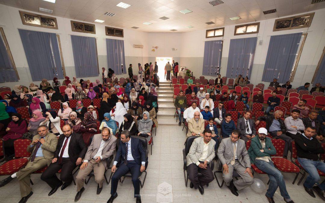 حفل تخريج سنة رابعة دفعة 12 من كلية طب الأسنان بجامعة غريان