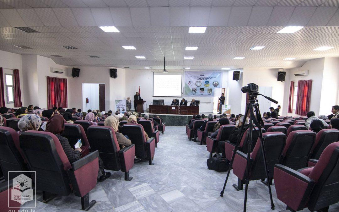 اليوم العلمي الأول للتعريف بمرض القرحة الشرقية ببلدية غريان