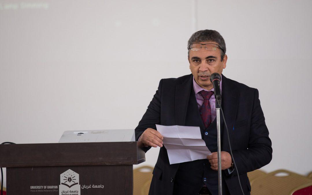 كلمة السيد الدكتور رئيس جامعة غريان في حفل تخرج طلبة طب الأسنان