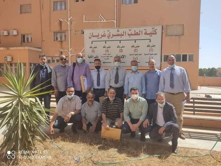 اللجنة الخاصة بفحص وتقييم الكليات الطبية تقوم بزيارة لكلية الطب البشري جامعة غريان