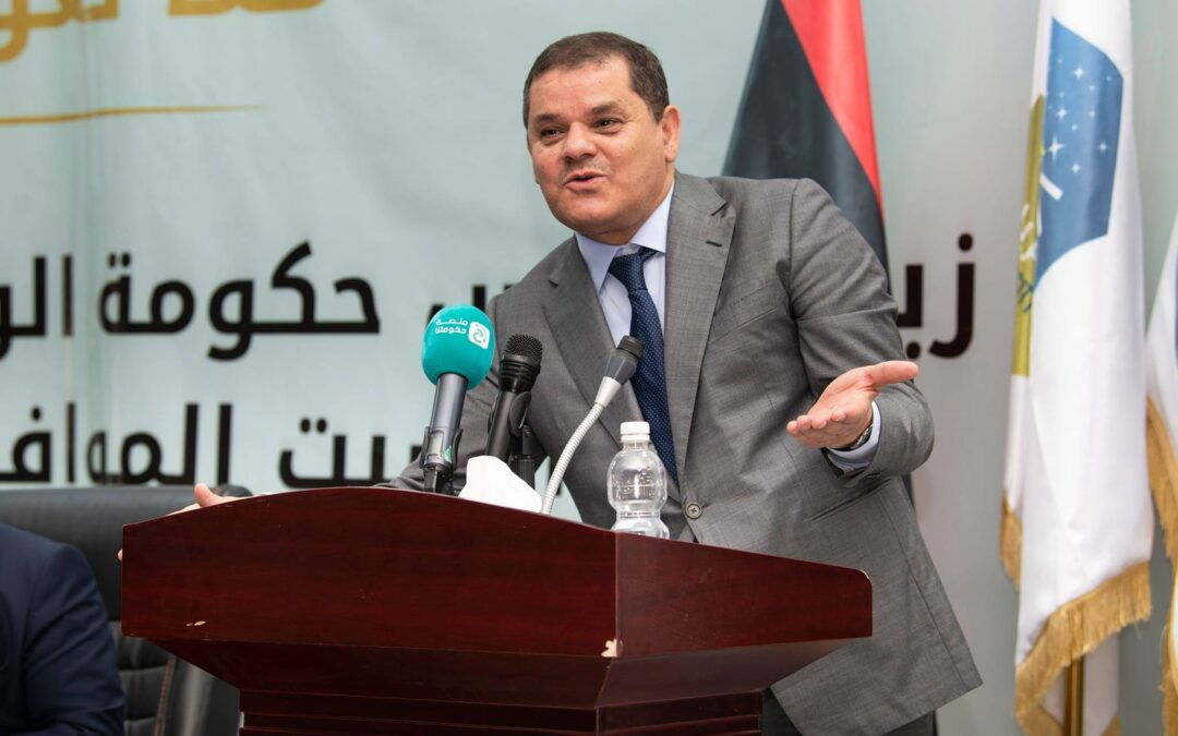 كلية العلوم جامعة غريان تستقبل السيد رئيس الوزراء بحكومة الوحدة الوطنية